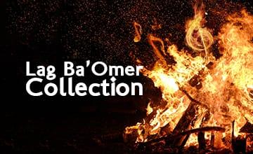 Lag Ba'Omer Collection