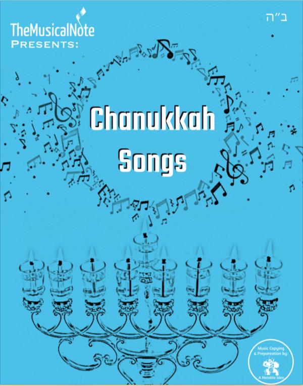 Chanukkah book sheet music