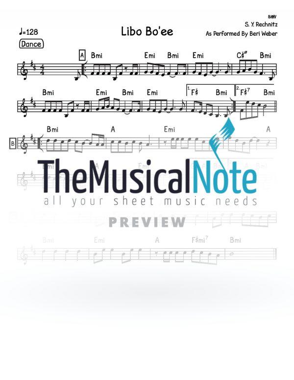 08 - Libo Boee Shlomo Yehuda Rechnitz Music Sheet