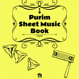 Purim Book Sheet Music Songs